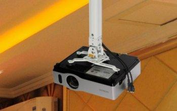 Stropní držák na projektor Northbayou T817