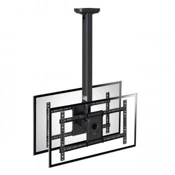 Moderní stropní držák na 2 TV T-5520