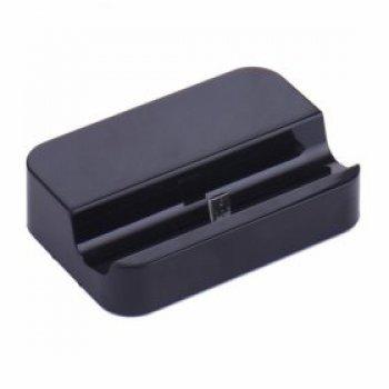 Nabíjecí stojánek pro mobil HS-1010