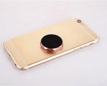 Magnetický držák na mobil HS-1606